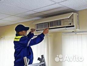 Установка кондиционера мелеуз скачать видео установка кондиционера