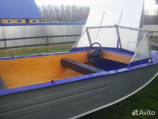 лодки на авито в ярославле