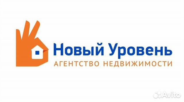 Агентство недвижимости ооо премьер в сочи отзывы