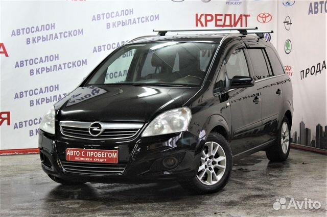 Opel Россия  Новые немецкие автомобили  Купить машину Opel