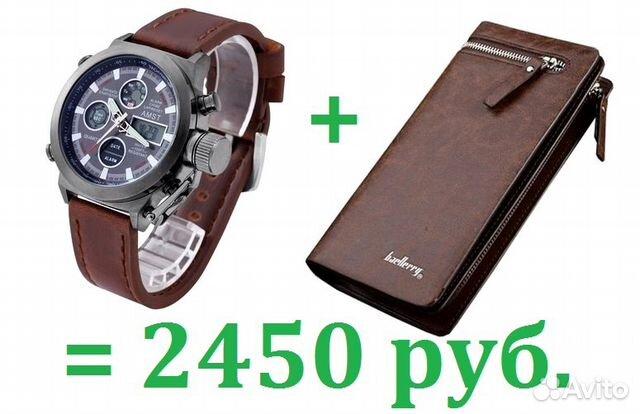 Купить портмоне в подарок часы
