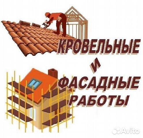 https://56.img.avito.st/640x480/3556672456.jpg