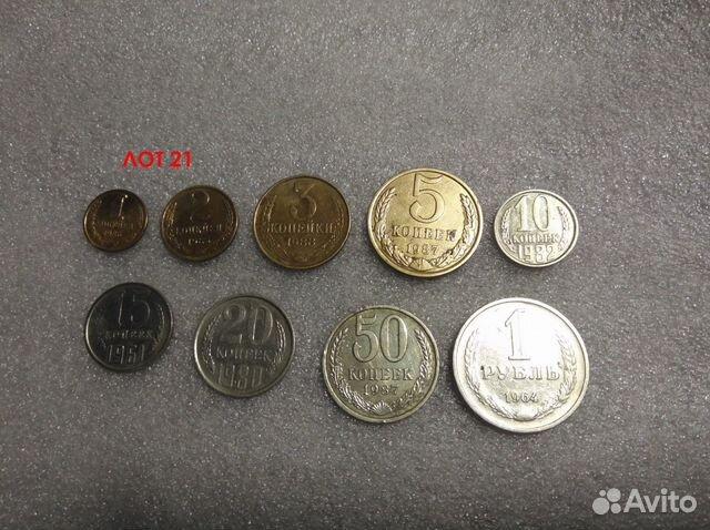 Монеты на авито рязань чем почистить монеты ссср