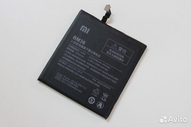 Аккумулятор BM38 для Xiaomi Mi4s Оригинал Новый