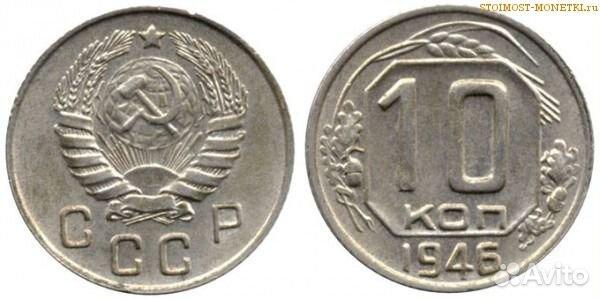 Советская погодовка 1921 - 57 годов купить 4