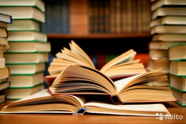 Услуги Помощь в написании рефератов курсовых дипломов в  Помощь в написании рефератов курсовых дипломов фотография №1