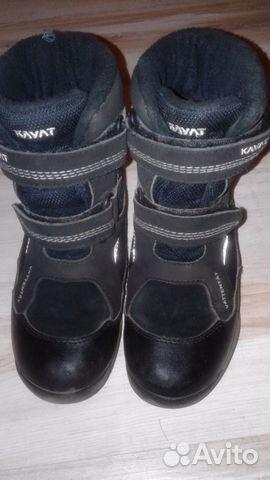 Ботинки зимние Кават— фотография №1