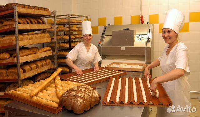работа в щекино вакансии свежие пекарь кондитер Смотреть канал НТВ