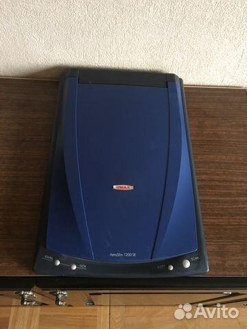 UMAX Astra 2000P Specs - CNET
