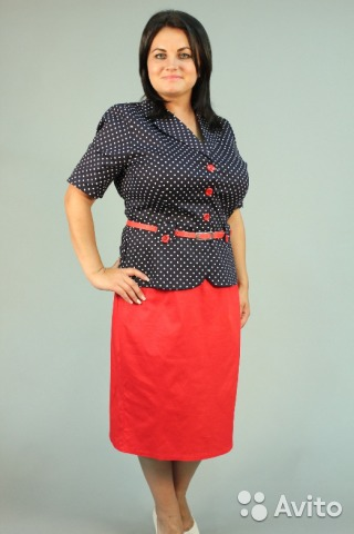 df14cbe812b Костюм платье 60 размера