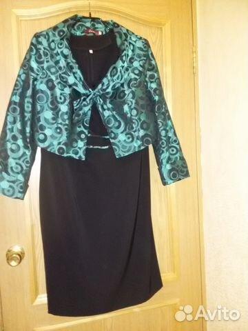 Платье с Болеро e0fee4d3a7048