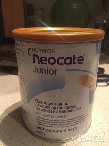 Неокейт джуниор состав