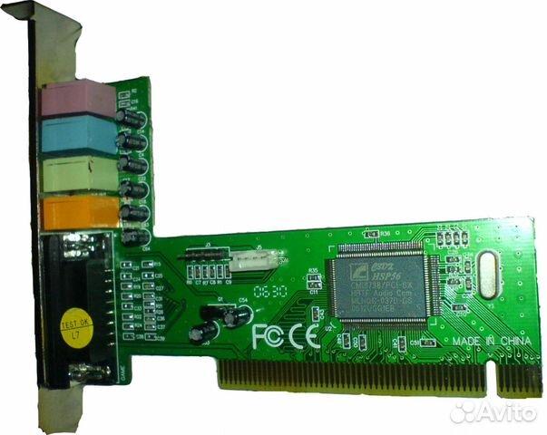 C3DX CMI8738 PCI SX DRIVERS FOR WINDOWS VISTA