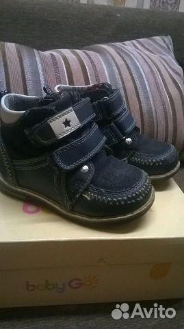 aa154acd0 Детская обувь. Весенние ботинки для мальчика купить в Республике ...