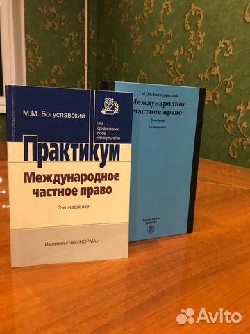 Егоров сергее решение задач практикума решения задач с эпюрами изгибающих моментов