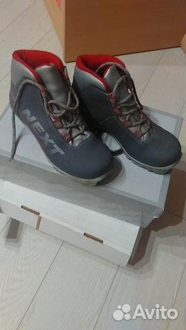 Ботинки лыжные next Spine, размер 36— фотография №1. Адрес  Екатеринбург ... 61c256f26e2