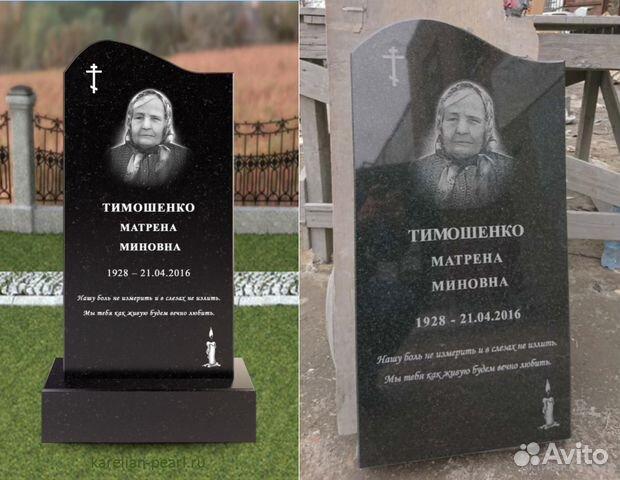 Изготовление памятников в тосно ленинградской области цены где лучше купить памятник форум