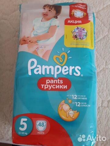 10 памперсы (подгузники) в соннике ванги.