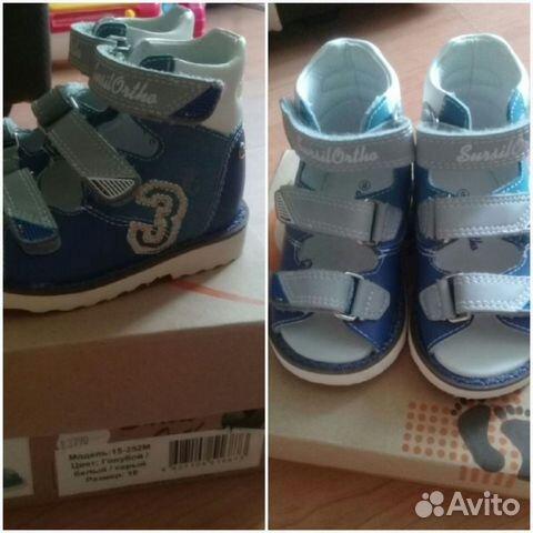 3eff1db76de29 Детская ортопедическая обувь | Festima.Ru - Мониторинг объявлений