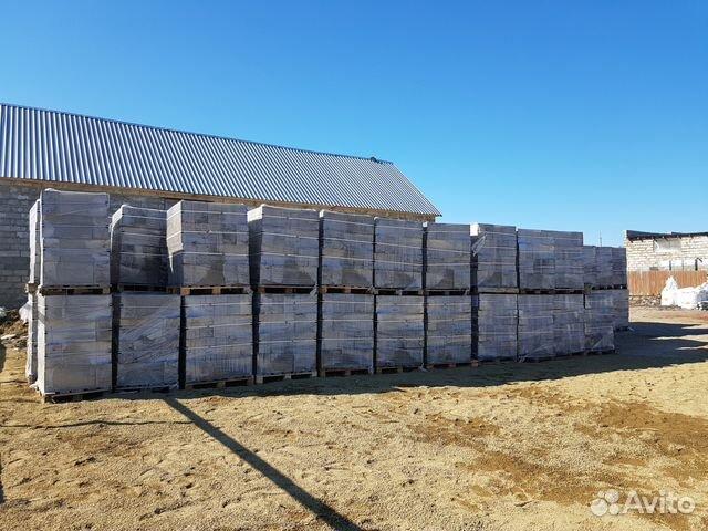 Купить бетон югорск ремонтная бетонная смесь эмако