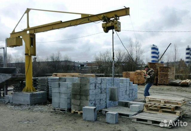 бетон северодвинске