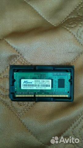RAM 89639083980 köp 1
