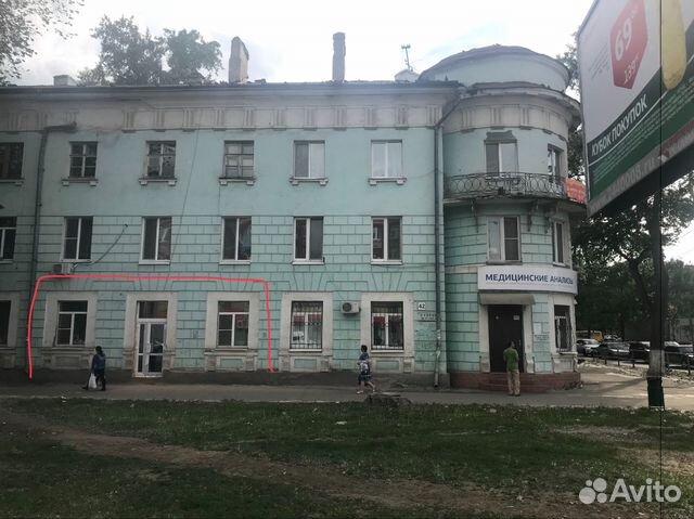 Аренда офиса Новощукинская улица