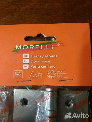 Петля дверная Morelli
