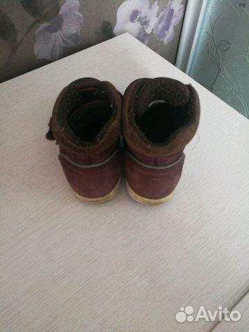 Кожаные ботиночки 89039453701 купить 3