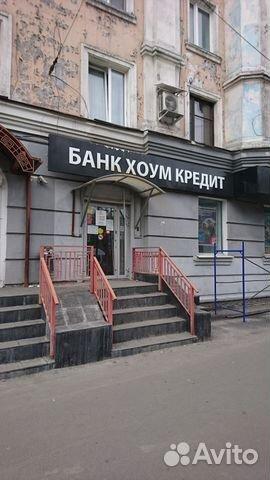 Коммерческая недвижимость на авито мурманск аренда офиса ул.братиславская 6