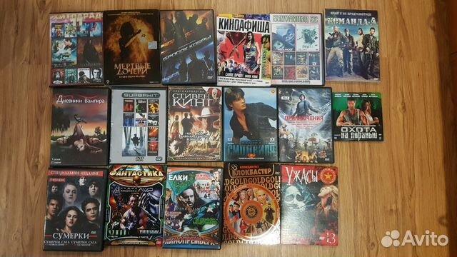 диски Dvd фильмы кино