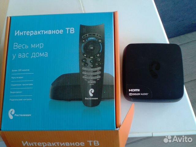 Комплект для домашней сети 89517407577 купить 5
