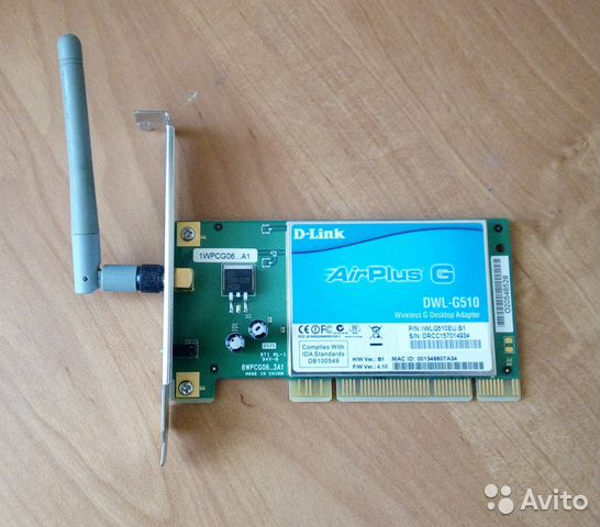 D-LINK DWL-G510 AIRPLUS G WIRELESS DRIVERS FOR WINDOWS VISTA