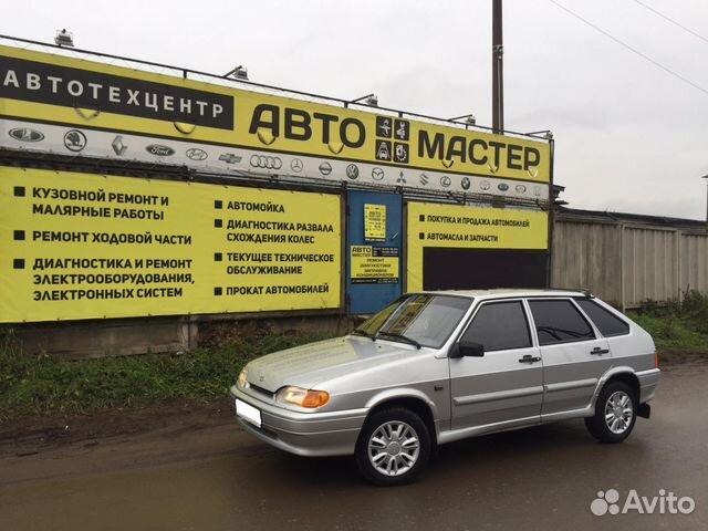 Hyra en bil köp 1