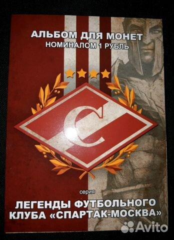 Клуб 1 серия в москве элиста ночной клуб
