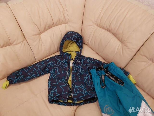 Куртка 89091985318 купить 2