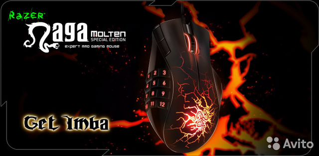 RAZER NAGA MOLTEN EDITION DRIVERS FOR PC