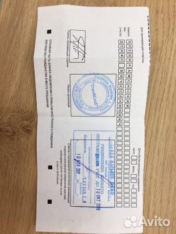 Временная регистрация в москве на сходненской правила снятия с миграционного учета