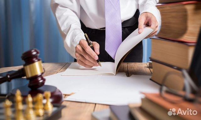 Юридическая консультация по взысканию задолженности в октябрьском бывшая жена забрала исполнительный лист у приставов
