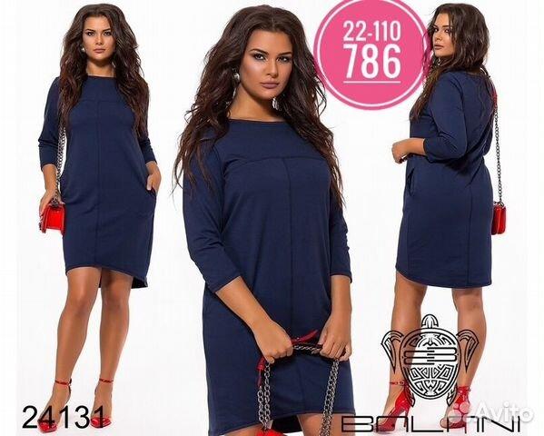dfbc0ad89ae6c3a Платье 48-50 размер купить в Нижегородской области на Avito ...
