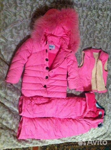 f8c3b091c5fd Детская зимняя одежда для девочки