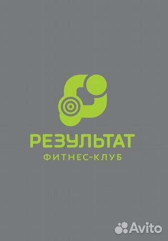 Москва вакансии менеджер фитнес клуба в закрытых клубах девочки