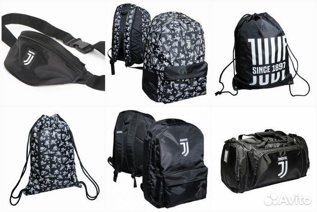 c45b6a5ecc1c Официальные сумки и рюкзаки Ювентус купить в Санкт-Петербурге на ...