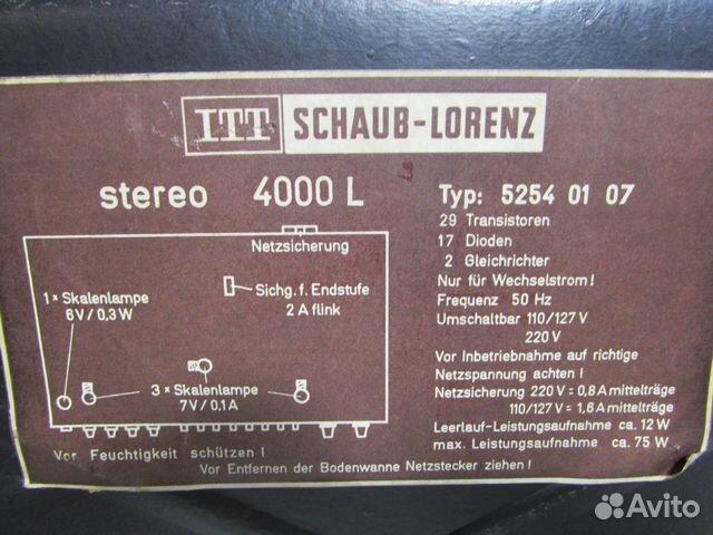ITT(Shaub-Lorenz) Stereo 4000L Стерео Ресивер 88129885308 купить 9