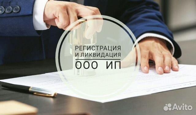Регистрация ип в белгородской области заявление ип на регистрацию в фсс скачать бесплатно в