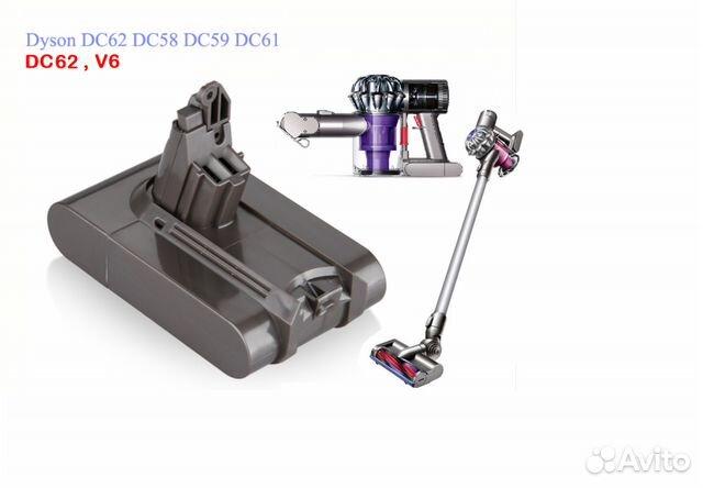 Dyson dc62 аккумулятор как заменить дайсон в 8 анимал купить киев