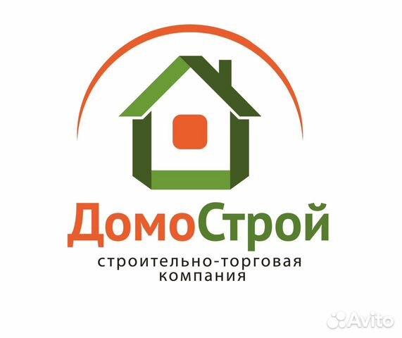 Компания домострой москва официальный сайт создании сайта достоинства