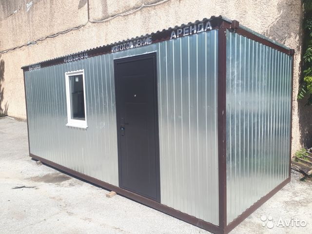 Бетон джубга купить купить заменитель бетона цена