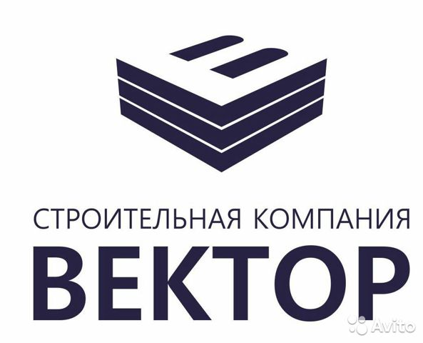 Сайт ооо строительная компания вектор екатеринбург сайт страховая компания держава