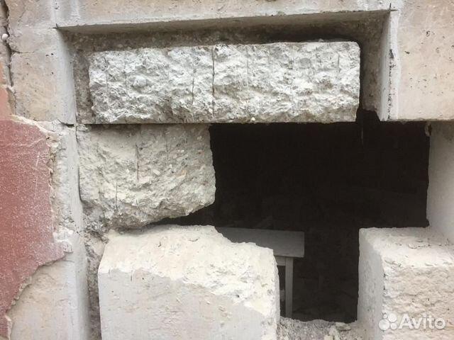Бетон торжке википедия строительные растворы